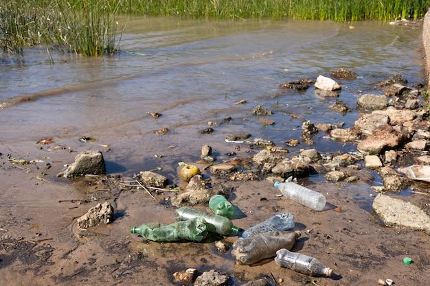 쓰레기와 물의 오염 개념