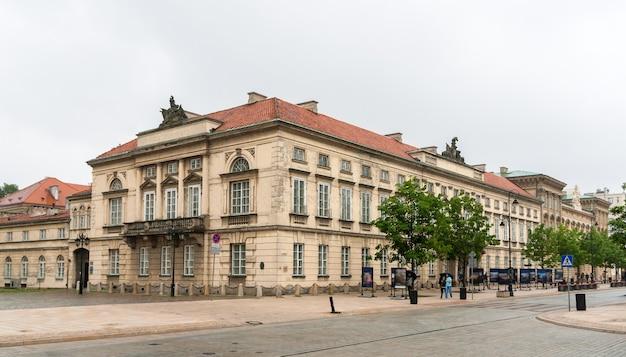 外国人のためのポーランド語とポーランド文化のポロニカムセンター