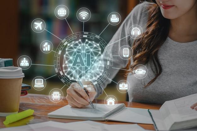 스마트 시티 인터넷의 다양한 아이콘이 있는 인공 지능의 다각형 뇌 모양