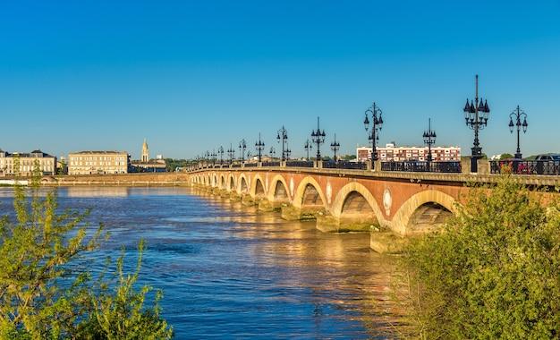 ポン・ド・ピエール、ボルドーの古い橋-フランス、アキテーヌ