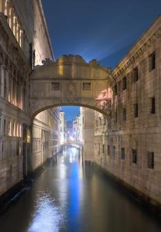 Мост вздохов (ponte dei sospiri по-итальянски) ночью в венеции