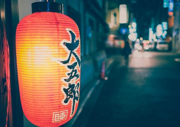 Pontocho alley, kyoto, japan - vintage tone.