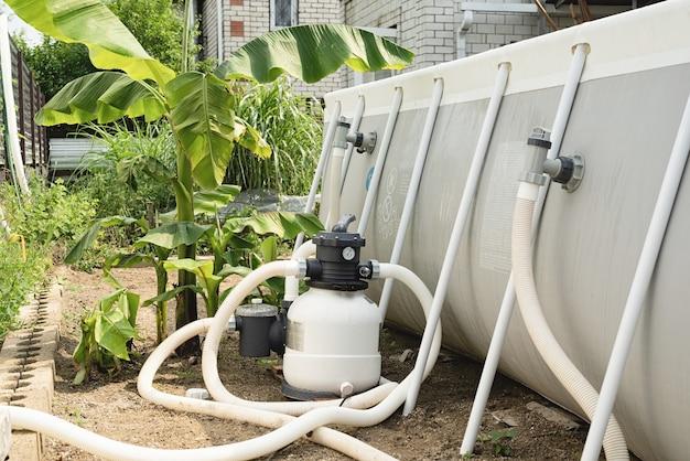 庭のプール水ろ過システム