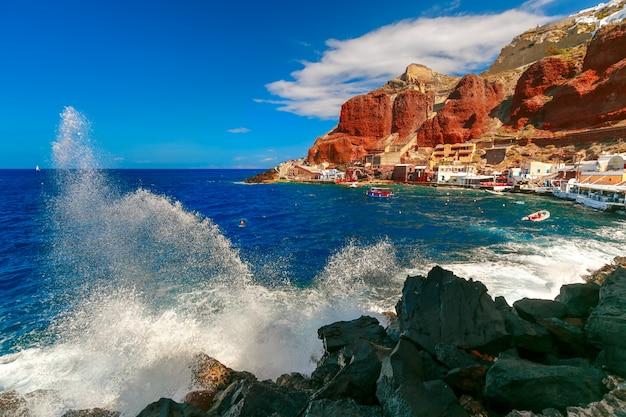 イアまたはイアのポートアモウディ、サントリーニ島、ギリシャ