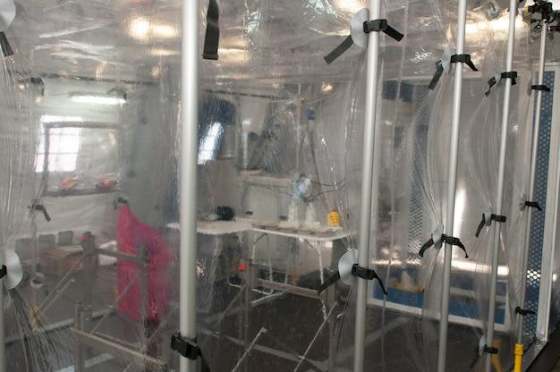 Портативный госпиталь для ядерной или вирусной сигнализации