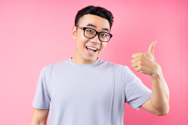 Portrait of asian man posing with many expression