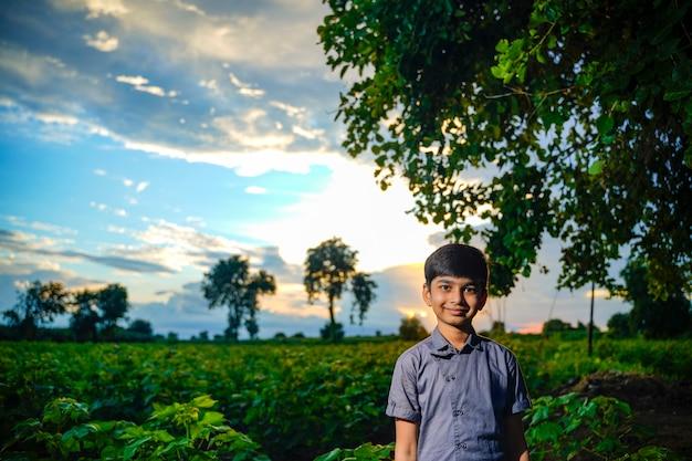 Portrait of happy little indian / asian boy