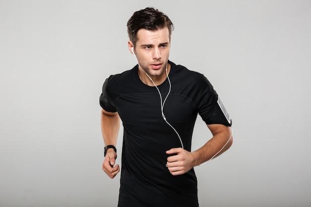 Portrait of a motivated confident man athlete