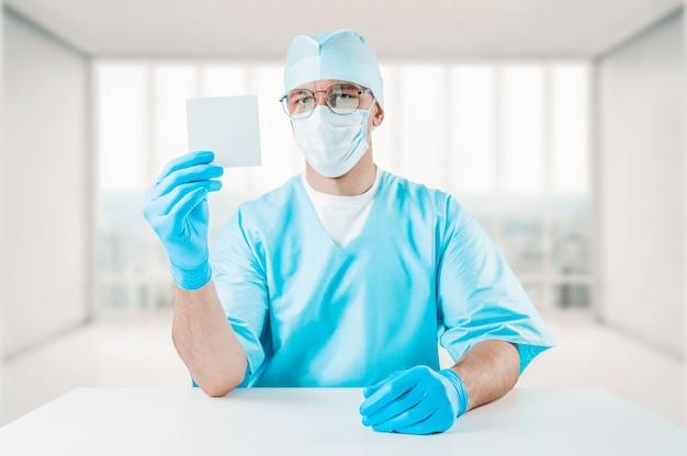 그의 손에 흰 종이 시트를 들고 의사의 초상화