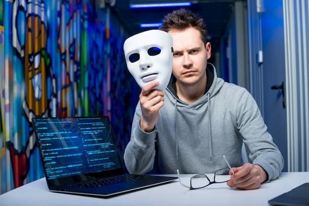 Портрет хакера