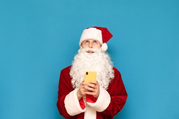 전화와 산타 클로스의 초상화