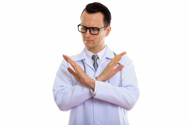 眼鏡と若いハンサムな男の医者の肖像画