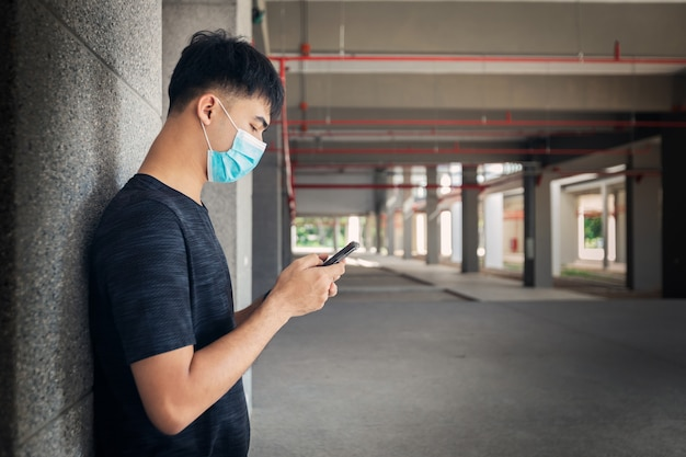 Portrait of a young asian man wearing a face mask