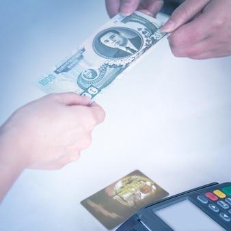 현금 결제 쇼핑 대신 pos 신용 카드 결제
