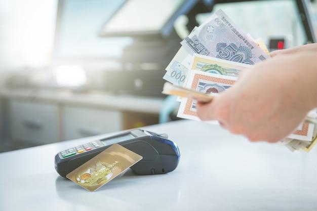 현금 결제 대신 pos 신용 카드 결제