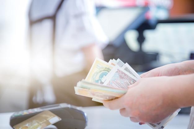 Расчет кредитной карты pos вместо денежного расчета