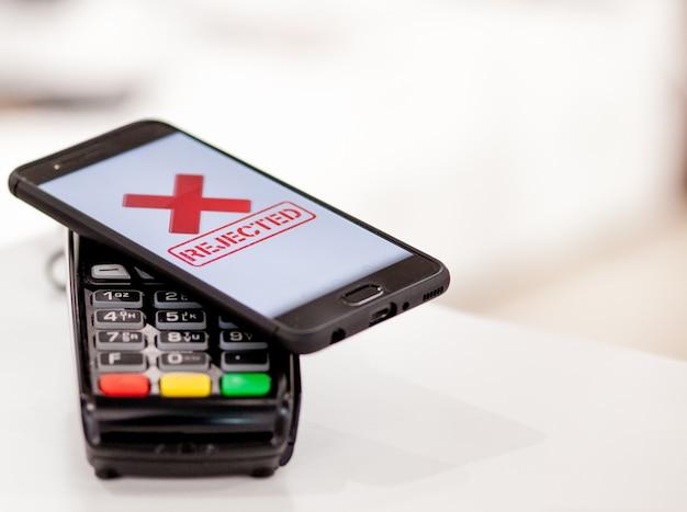 携帯電話と非接触型決済が可能なpos端末