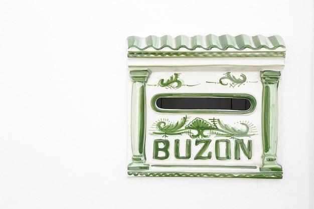 Почтовый ящик для писем с копией пространства