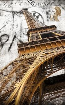Postcard of eiffel tower