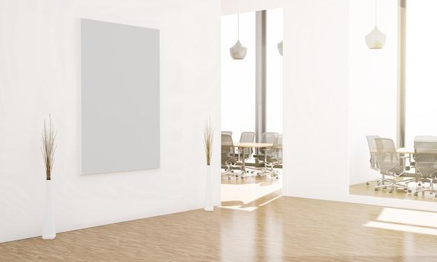 회의실과 사무실 리셉션에서 포스터