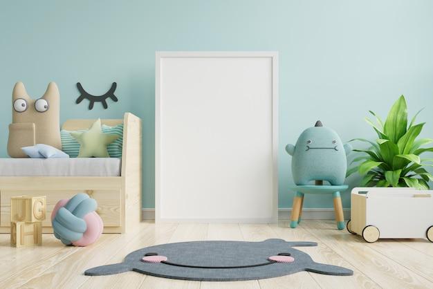 어린이 방, 키즈 룸, 보육 이랑 포스터 프레임.