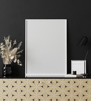黒い壁、テーブルランプ、カレンダー、引き出しの金色のプリントチェスト、ホームオフィスキャビネットインテリア、3dレンダリングを備えたモダンなインテリアのポスターフレーム