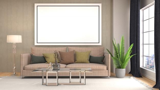 Poster frame in interior background