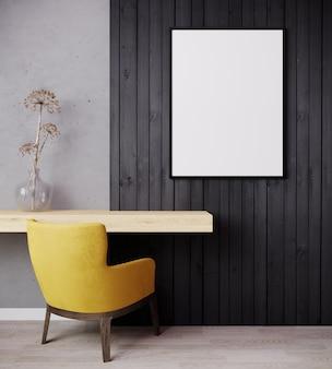 。明るい黄色のアームチェアと黒い木製の壁とモダンなリビングルームのインテリアの背景にモックアップポスターフレーム