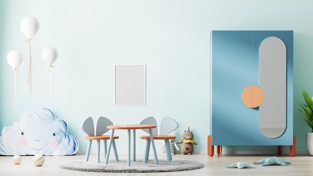 세련 된 현대 어린이 방 인테리어, 어린이 방 인테리어 배경, 보육에 파란색 벽에 포스터 프레임