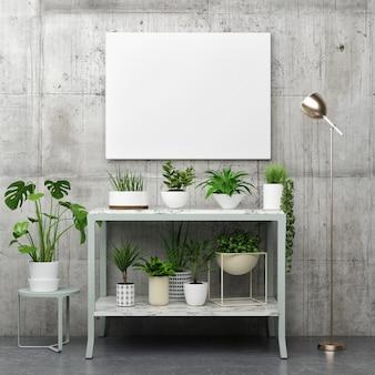 장식 식물이있는 방에 포스터