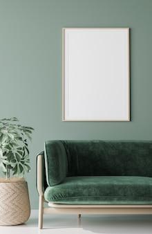 Плакат в зеленой гостиной, скандинавский декор для дома