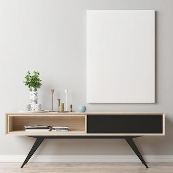 가정 장식으로 책상에 포스터