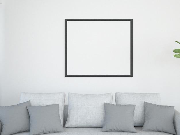 Шаблон постера в гостиной