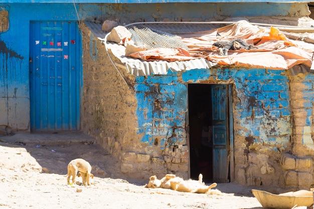 ボリビアのポトシ鉱山労働者の家の眺め。ボリビアの鉱業都市