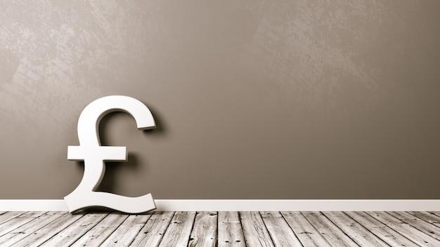 Знак фунта британской валюты на деревянном полу у стены