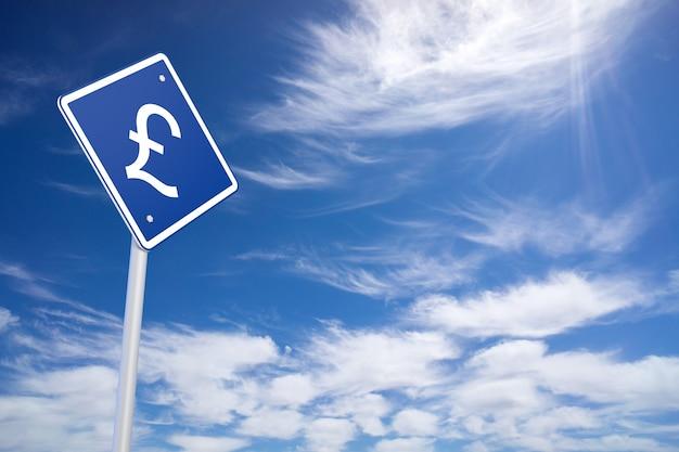 파란색도 표지판에 파운드 맑고 푸른 하늘 배경 3d 렌더링