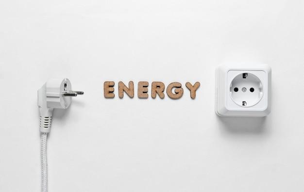 전원 플러그와 소켓 단어 에너지 화이트