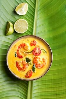 エビのモイリー、南インドの美味しいカレーエビのライムスープ