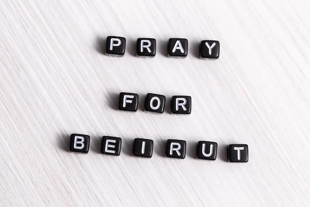 Молитесь за знак бейрута. демонстрация поддержки в ответ на взрыв в ливане 2020 года. послание солидарности и поддержки. слова молятся за бейрут на белом фоне.