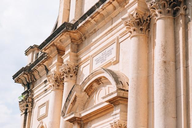 Prcanj 몬테네그로 t의 탄생의 kotor 교회 베이