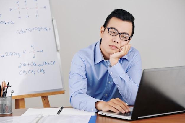 Подготовка к онлайн-уроку