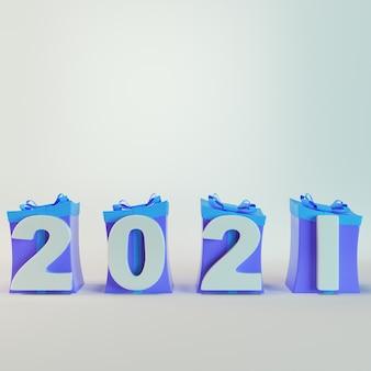 灰色の背景に2021年の数字が入ったプレゼントボックス