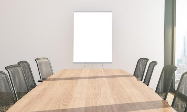 회의실에서 프레 젠 테이 션 종이 비즈니스 보드