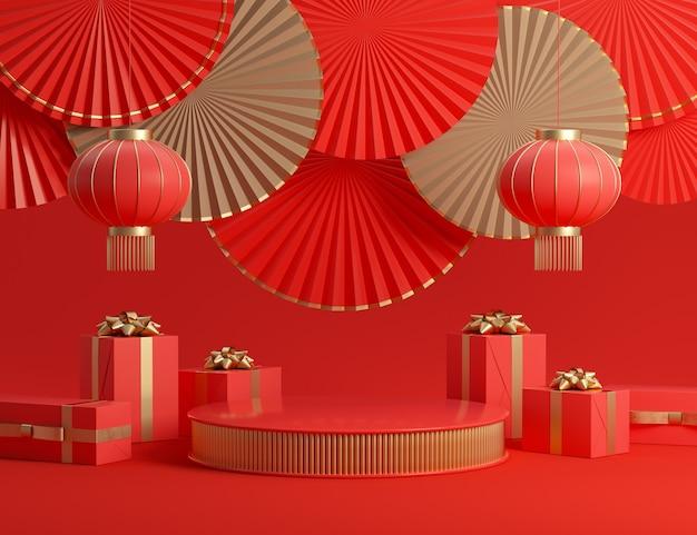 Presentation podium with chinese new year decoration
