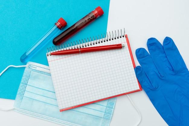 感染症治療薬の提示、医療情報の収集、重要なメモの作成、予防措置の計画、治療薬の準備、保護具の着用