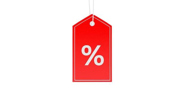 Ценник со знаком процента