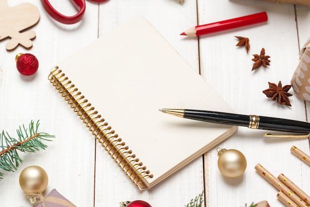 크리스마스와 새해 연하장 평면도를 만드는 과정