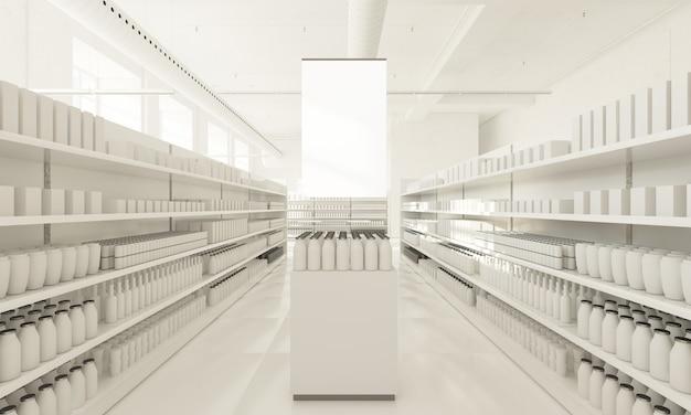 제품 배치 슈퍼마켓