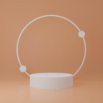 クリームルームの製品スタンド製品のスタジオシーン最小限のデザイン3dレンダリング