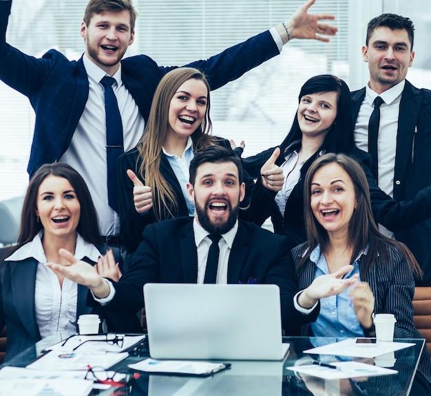 Профессиональная бизнес-команда